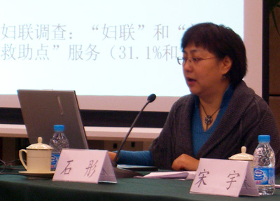 Professor Shi Tong of the China Women's University, who led the study, presents study findings at the Anti-DV Networks' Annual Meeting in December.