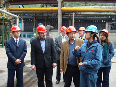 Jeff Smoller from the Wisconsin Department of Natural Resources (second from left) touring a wastewater treatment plan in Guiyang City.